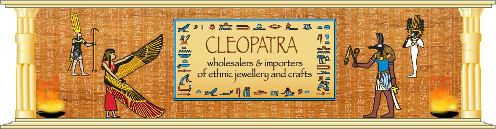 Клеопатра трейдинг ко